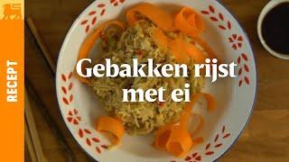 Gebakken rijst met ei