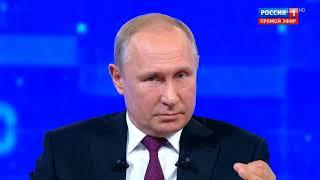 """Путин про """"банду патриотов"""" из Единой России"""
