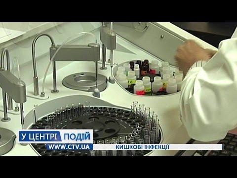 Во Фрунзенском районе Харькова открыли филиал поликлиники № 20