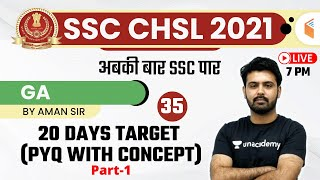 7:00 PM - SSC CHSL 2020-21 | GA by Aman Sharma | 20 Days Target (PYQ with Concept)