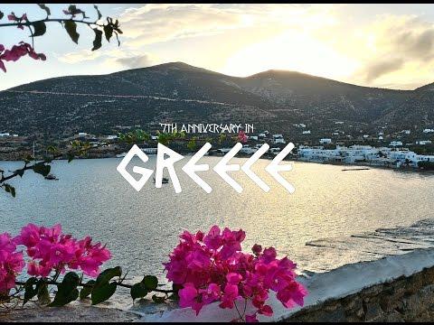 7th Anniversary in Greece HD