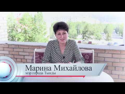 ЧАС МЭРА 18 07 2019 с мэром города Тынды Мариной Михайловой
