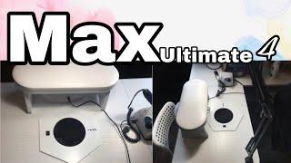 Обзор вытяжки MAX ULTIMATE 4 / пылесос для маникюра / устала от пыли