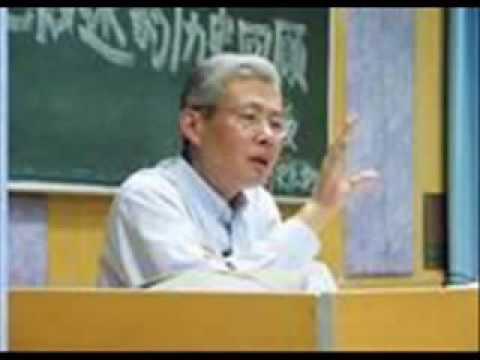 高华教授《六十年后再论国民党大陆失败之原因》On Reasons of the Failure of KMT