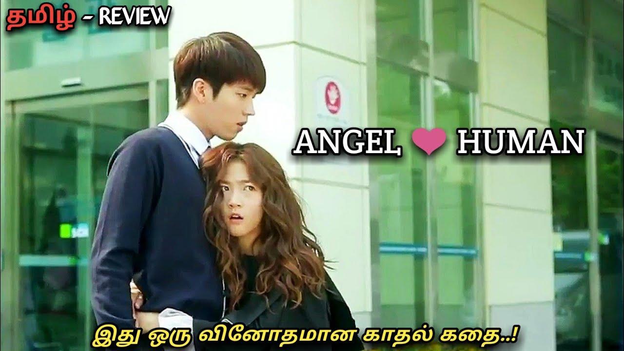 ஒரு வினோதமான காதல் கதை Mxt   EP : 01  Korean Dramas in tamil MXT Dramas kdramas