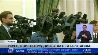 Кызылординская область укрепляет сотрудничество с Татарстаном