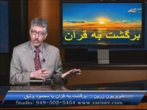 [211]: Ex-Muslim from Saudi Arabia, Zarin TV. APR 03, 2017