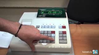 Инструкция по работае с кассовым аппаратом АМС 100К