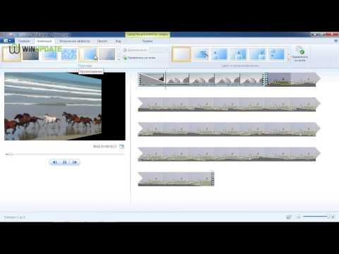 Программы в разделе МУЛЬТИМЕДИА для Windows