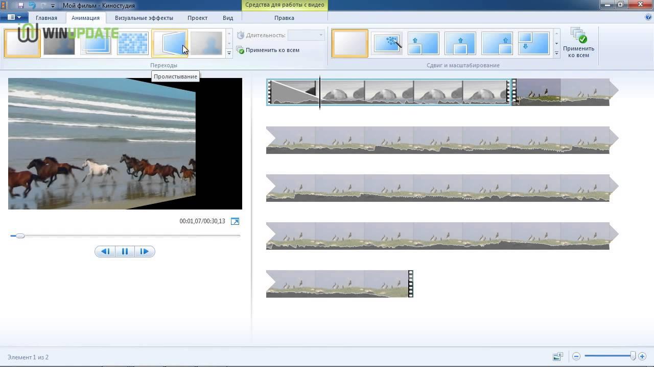 Обзор программы MS Windows Movie Maker Live - YouTube