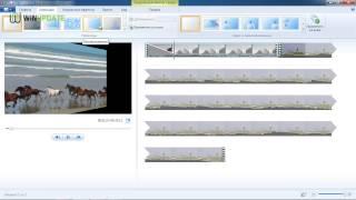 Обзор программы MS Windows Movie Maker Live