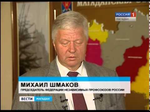Губернатор Магаданской области Владимир Печеный встретился с председателем Федерации независимых про