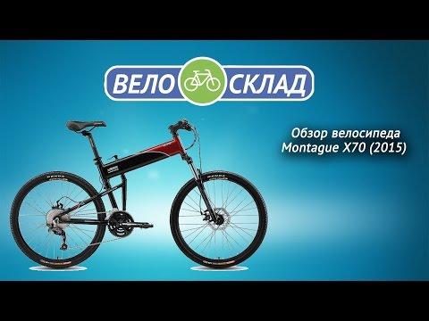 Обзор велосипеда Montague X70 (2015)