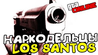 GTA Online - Часть 109