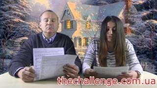 Английский онлайн. Сказки и притчи  на русском и английском! christmas p2