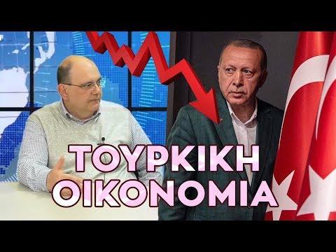 Ετοιμάζεται Πορτοκαλί Πραξικόπημα στην Τουρκία: Καζάκης