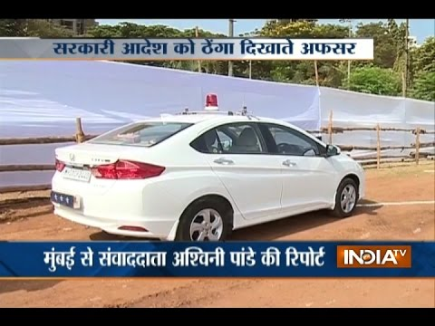 Govt Order Violated: Maharashtra DGP continues to use red beacon in his car