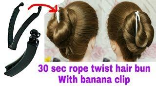 Wedding Rope Twist hair bun with Banana Clip for Function || Stylopedia