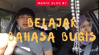 Vlog#1: Belajar Nyetir sambil Ngajarin Istri Bahasa Bugis Hingga Karaoke Di Mobil