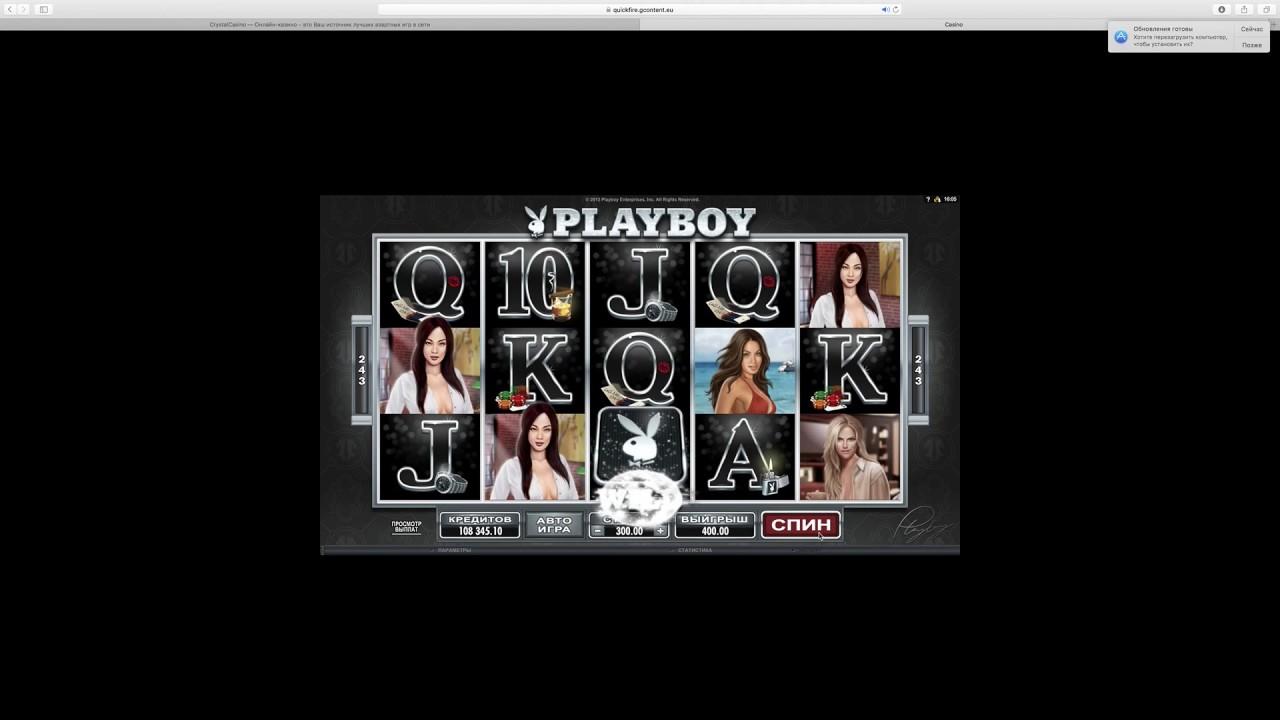 Рублевые Слоты! Win 125000 Thunderstruck Win Online | форум о казино и азартных играх