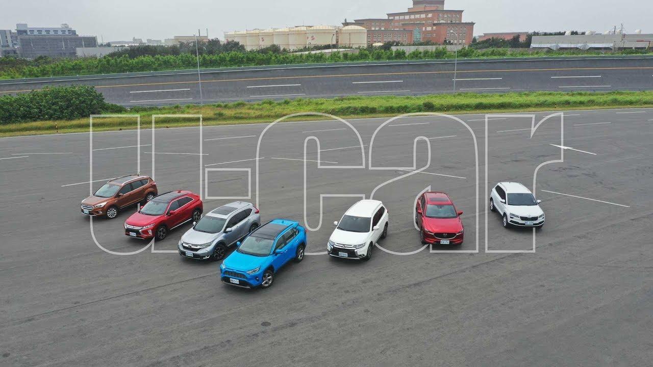 【U-CAR 汽車網站】Find your car.   Trailer 2019 - YouTube