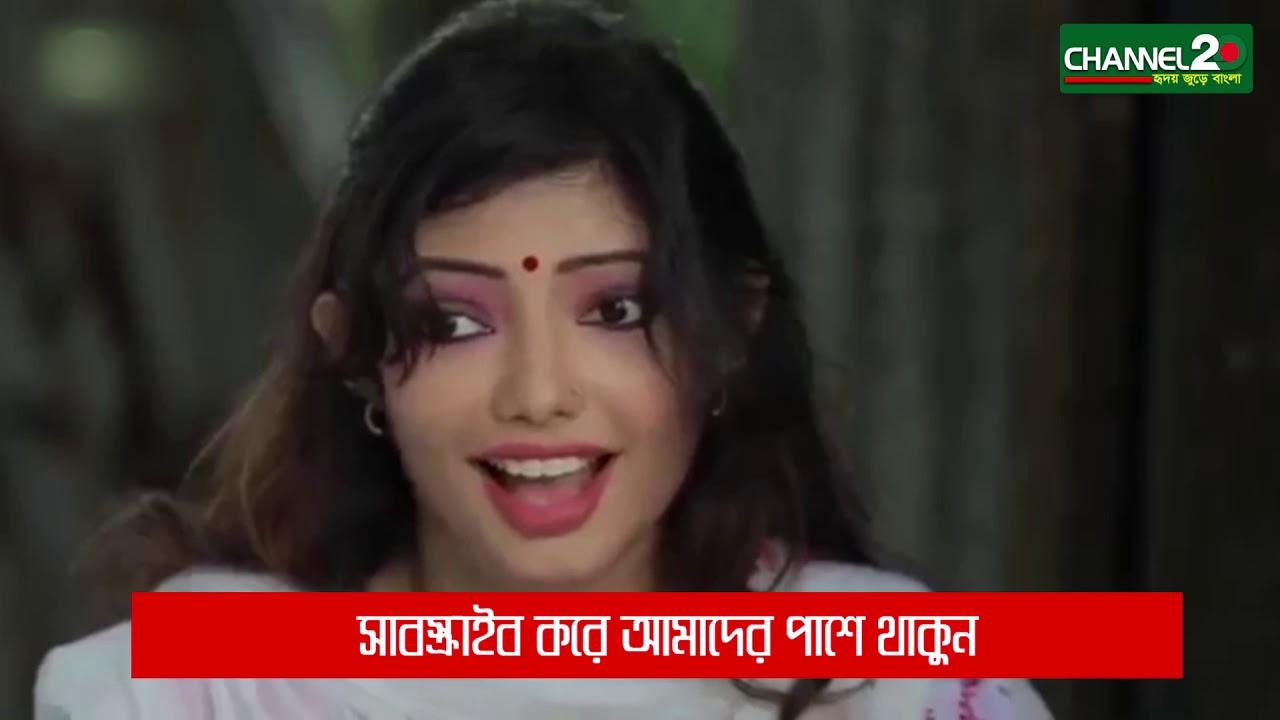 New natok Bangla funny Natok  Hasan vi 2019