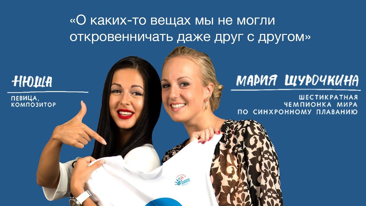 Maria Shurochkina Nude Photos 36