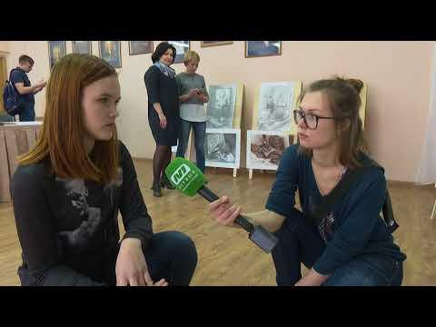 Конкурс академического рисунка. Нижневартовск