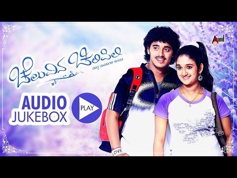 Cheluvina Chilipili | Audio JukeBox | Feat. Pankaj,Roopika | New Kannada