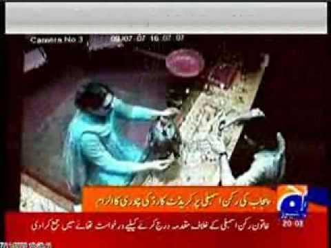 PML N MPA Shumaila Anjum Rana Credit Card Case.