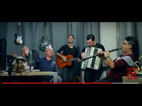 Aydın Sani - Köhnə Məhəllə