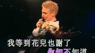 張學友 2002~2003音樂之旅演唱會 香港 Part 2