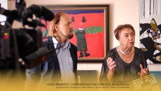 видео Саратовский государственный художественный музей имени А. Н. Радищева