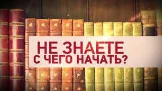 Более 100 видео уроков по Фотошоп CS5. Смотрите!(Сайт курса: http://mediakursy.ru/photoshop Так же вас ждут тысячи бесплатных уроков по фотошопу на http://uroki-photoshop.com., 2013-06-05T04:31:54.000Z)