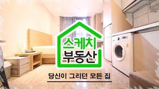 대전 둔산동 시청역 3분 호텔원룸