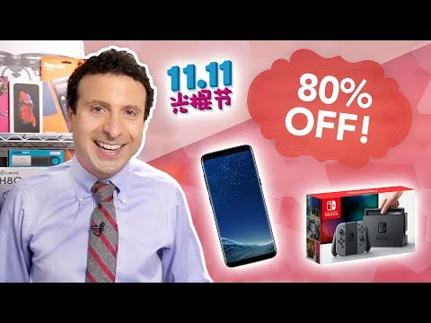This Deal Day is BIGGER than Black Friday (Don't miss it!) - Singles Day 2017