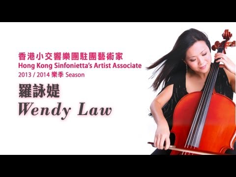 Wendy Law, Hong Kong Sinfonietta's Artist Associate ????????????:???