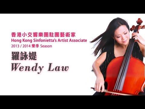 Wendy Law, Hong Kong Sinfonietta's Artist Associate ????????????:???