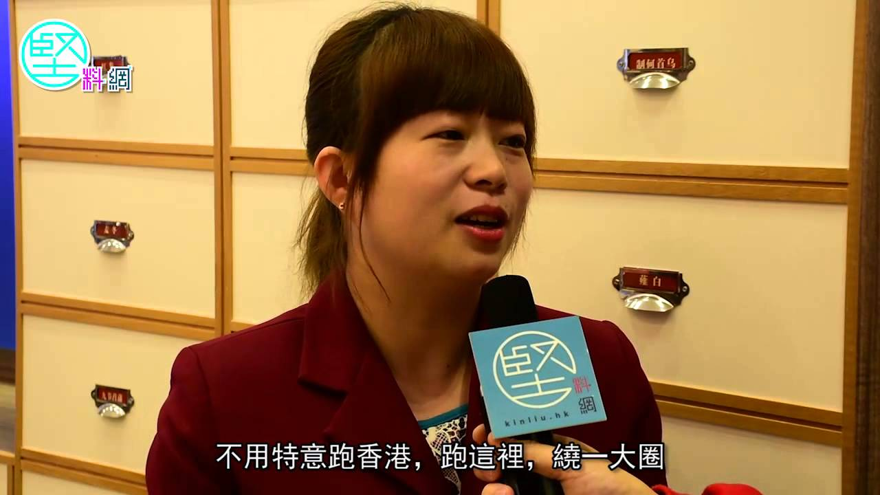 20160222堅料網 - 外國品牌直郵內地搶客 港漸失「中轉」角色 - YouTube