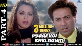 Pyaar Koi Khel Nahin - Part 4 | Sunny Deol & Mahima Chaudhary | Best Bollywood Movie Scenes
