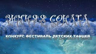 #татарский танец видео(Татарский танец видео ( Tatar dance video) - танец исполняется тройками. Этот детский танец был исполнен на конкурсе..., 2016-03-12T13:58:08.000Z)
