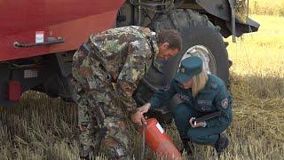 Берёзовские спасатели проверили безопасность комбайнов и зерносушильных комплексов