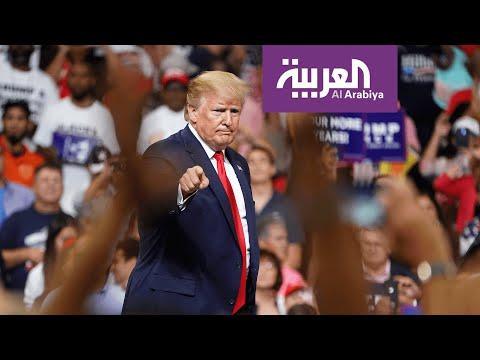 تفاعلكم | ترمب يتهم خصومه بمحاولة عزله خوفا من فوزه  - نشر قبل 2 ساعة