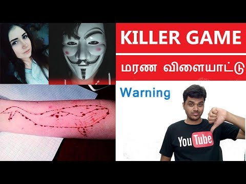 Blue Whale Game - Killer game ? மரண விளையாட்டு - எச்சரிக்கை | Tamil Tech