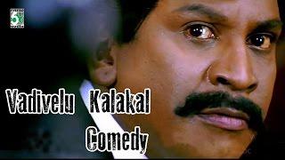 Vadivelu Tamil Movie HD Comedy 2 Aranmanai Kili