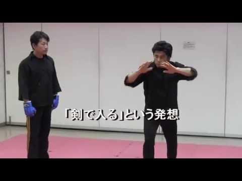 掴みかかってきても、殴り掛かってきても「シンプルな動き」でエスケープできる護身術|実戦的パームガード