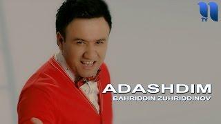 Bahriddin Zuhriddinov - Adashdim (Bom Bom) | Бахриддин Зухриддинов - Адаш (Покрівля Даху)