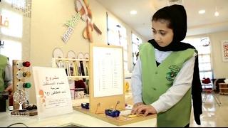 أخبار خاصة - برنامج محمد بن راشد للتعلم الذكي أيقونة تبشر بجيل من العلماء
