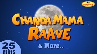 Chanda Mama Rave 3D Nursery Rhymes For Childen From Kidsone