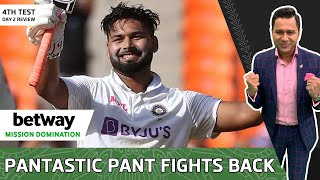 PANT Bhala Toh Sab Bhala | IND vs ENG | Betway Mission Domination | 4th Test Day 2 REVIEW